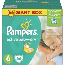 Pampers Plenky Active Baby Giant box Maxi S4 +15kg 1x66ks