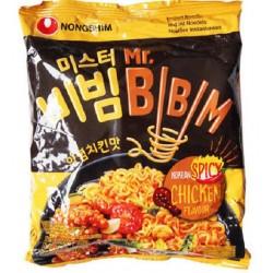 Instantní nudlová polévka pálivá s kuřecí příchutí - Nong Shim 118g